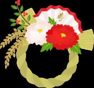 松の内に飾っている松飾り