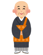 お彼岸2017年ー日本お行事