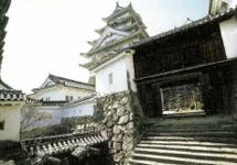姫路城の見所⑥との一門