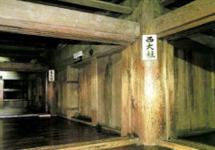 姫路城の見所天守⑤心柱