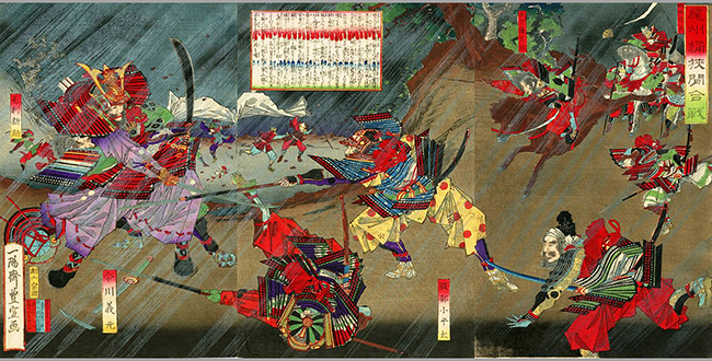 桶狭間の戦い | 日本の城一覧で...