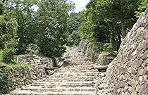 安土城の見所①大手道